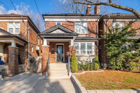 House for sale at 513 Donlands Ave Toronto Ontario - MLS: E5053172