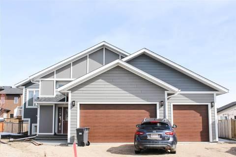 House for sale at 513 Lakewood Cs Cold Lake Alberta - MLS: E4146156