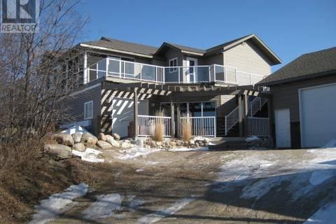House for sale at 513 Sunset Dr Regina Beach Saskatchewan - MLS: SK803344