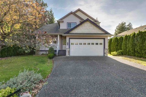 House for sale at 514 Driftwood Ave Harrison Hot Springs British Columbia - MLS: R2511611