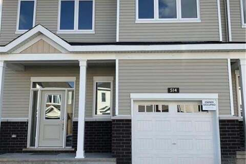 Home for rent at 514 Loury Rw Orleans Ontario - MLS: 1214790
