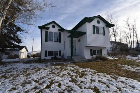 House for sale at 5147 52 St Caroline Alberta - MLS: A1020041
