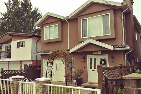 House for sale at 5149 Fairmont St Vancouver British Columbia - MLS: R2423659