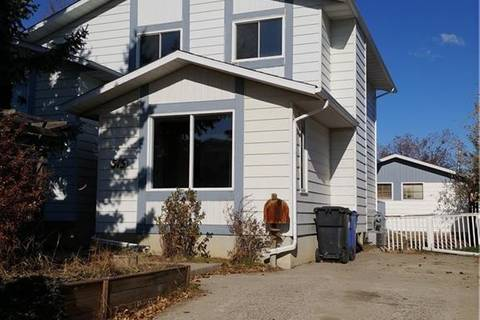 Townhouse for sale at 515 Columbia Blvd W Lethbridge Alberta - MLS: LD0182689