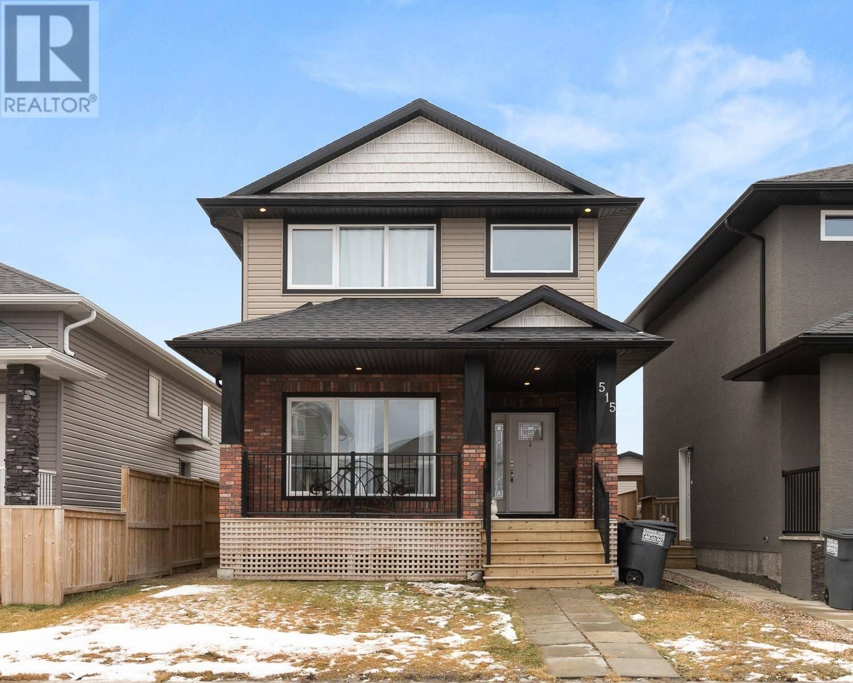 House for sale at 515 Marlatte Ln Saskatoon Saskatchewan - MLS: SK793841