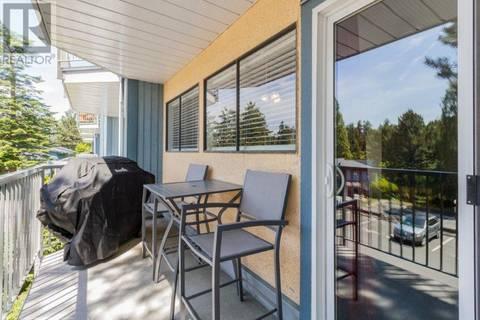 Condo for sale at 516 Carnation Pl Victoria British Columbia - MLS: 412008