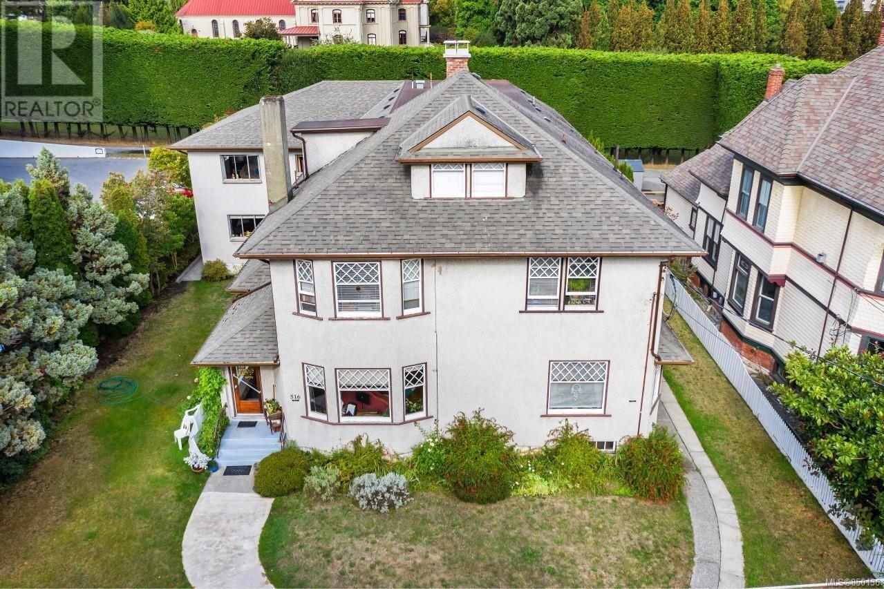 Townhouse for sale at 516 Quadra  Victoria British Columbia - MLS: 850136