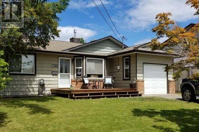 House for sale at 517 Holly Pl Campbell River British Columbia - MLS: 469583