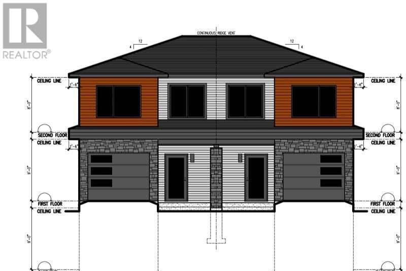 House for sale at 35 Grenoble Ct Unit 517A Long Lake Nova Scotia - MLS: 202021253