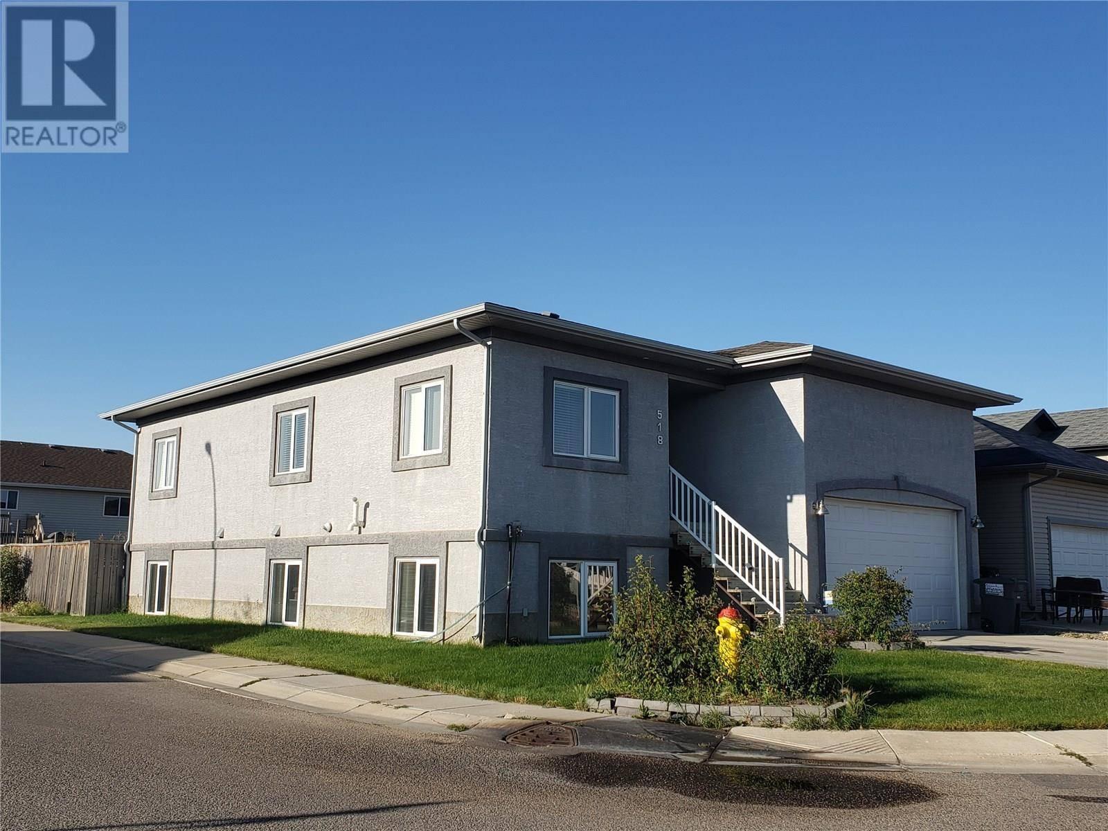 House for sale at 518 Mckague Cres Saskatoon Saskatchewan - MLS: SK785017