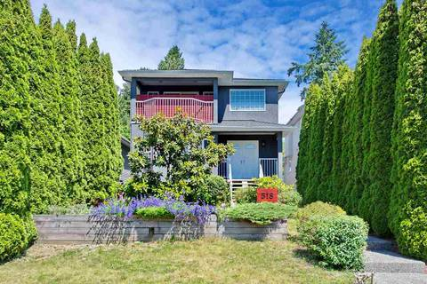 House for sale at 518 25th St W North Vancouver British Columbia - MLS: R2421276
