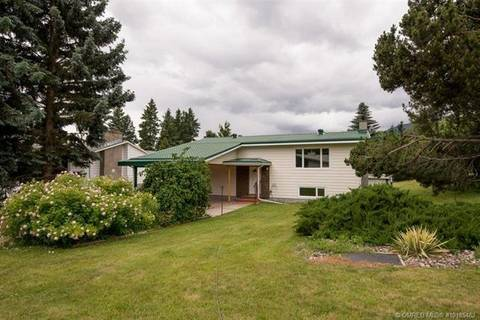 House for sale at 5181 14th St Northeast Salmon Arm British Columbia - MLS: 10185482