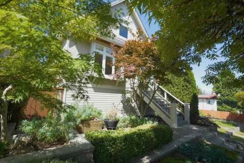 House for sale at 5187 Culloden St Vancouver British Columbia - MLS: R2481805
