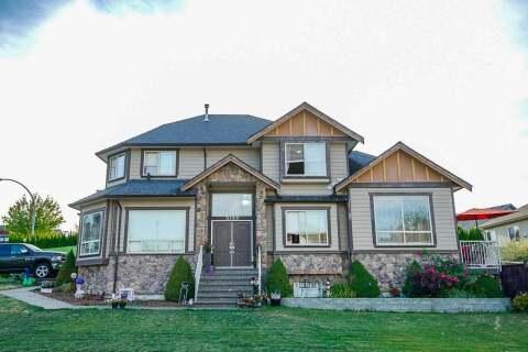 House for sale at 5189 Crimson Rdge Chilliwack British Columbia - MLS: R2495799