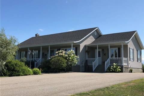 House for sale at  52 Rue Néguac New Brunswick - MLS: NB011271