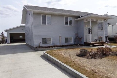 House for sale at 5209 45 St Rimbey Alberta - MLS: CA0189344