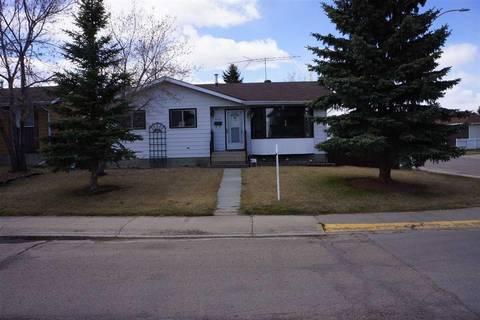 House for sale at 5218 45 St Bruderheim Alberta - MLS: E4150517