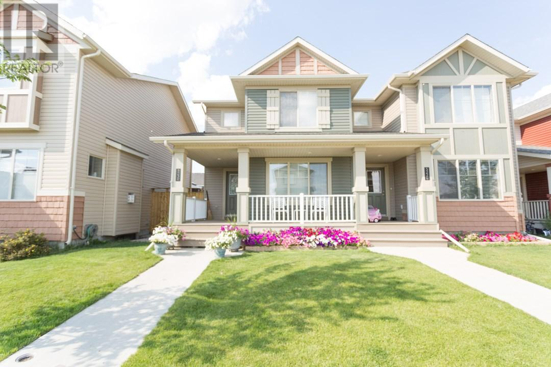 Removed: 5230 Mitchinson Way, Regina, SK - Removed on 2017-08-21 22:03:48
