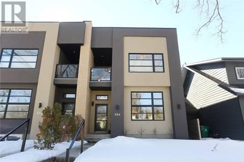 House for sale at 524 5th St E Saskatoon Saskatchewan - MLS: SK762842