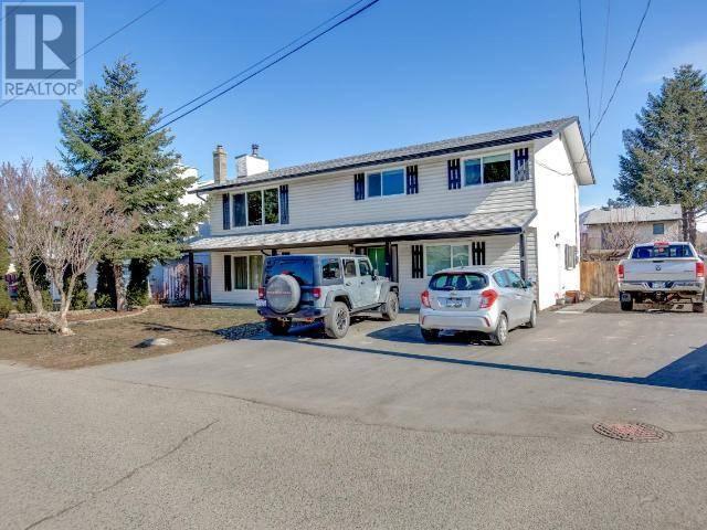 House for sale at 525 Desmond Street St Kamloops British Columbia - MLS: 155752