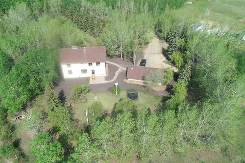 52569 Rge Road, Rural Strathcona County | Image 2