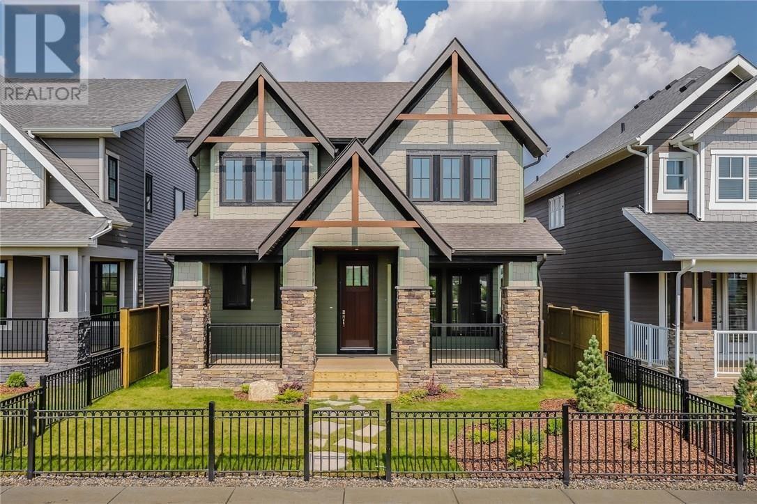 House for sale at 526 Underhill Li Saskatoon Saskatchewan - MLS: SK828277
