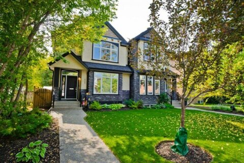 Townhouse for sale at 527 52 Ave SW Calgary Alberta - MLS: A1061635