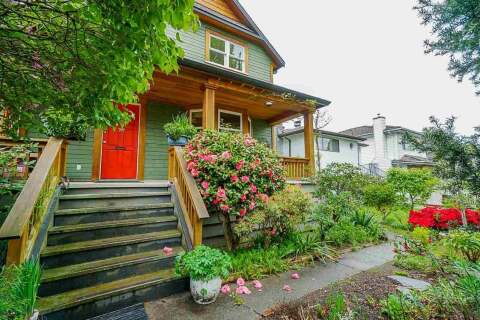 House for sale at 5285 Sherbrooke St Vancouver British Columbia - MLS: R2458029