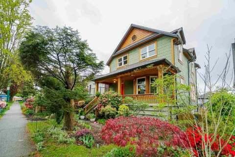 5285 Sherbrooke Street, Vancouver | Image 2