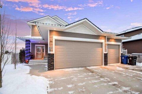 House for sale at 53 Vintage Cs Blackfalds Alberta - MLS: A1045919
