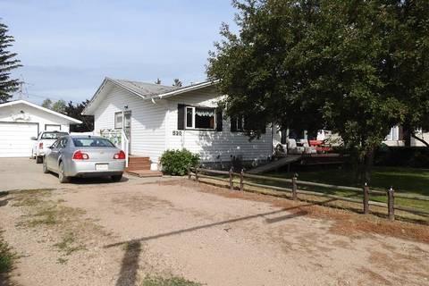 House for sale at 530 Leslie St Craik Saskatchewan - MLS: SK784112