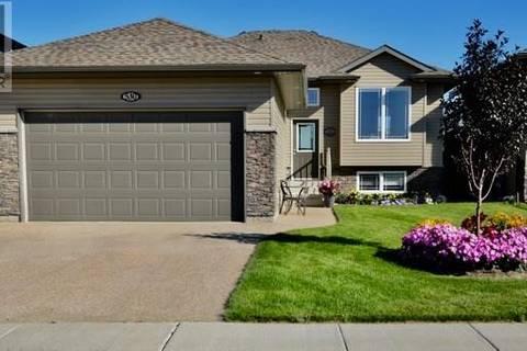 House for sale at 530 Mahabir Ln Saskatoon Saskatchewan - MLS: SK773927