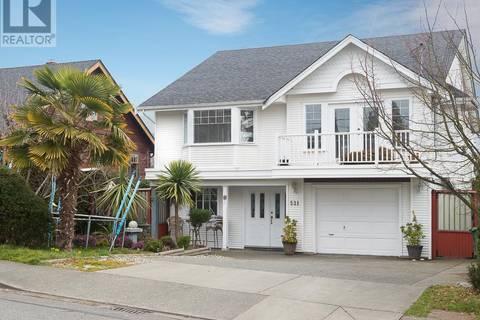House for sale at 531 Dalton St Victoria British Columbia - MLS: 406798