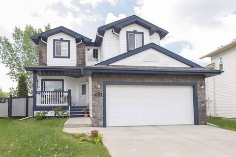 House for sale at 531 Falconer Pl Nw Edmonton Alberta - MLS: E4160931