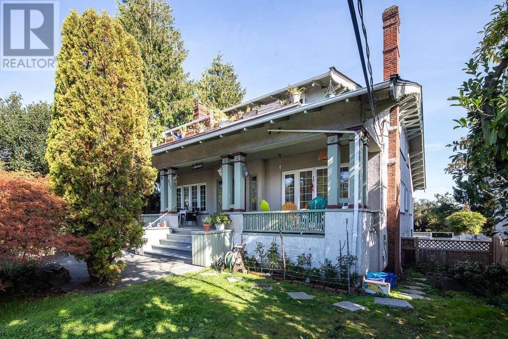 531 Linden Avenue, Victoria | Image 2