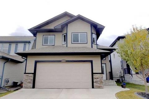 House for sale at 531 Suncrest Ln Sherwood Park Alberta - MLS: E4157597