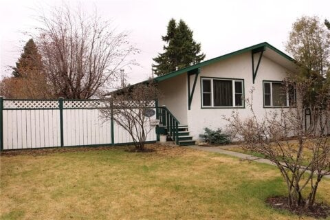 House for sale at 5313 43 St Olds Alberta - MLS: C4295759