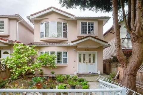 House for sale at 532 17th Ave E Vancouver British Columbia - MLS: R2501688