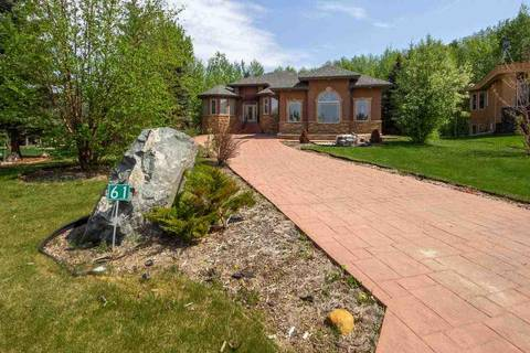 House for sale at 53217 263 Rd Rural Parkland County Alberta - MLS: E4138881