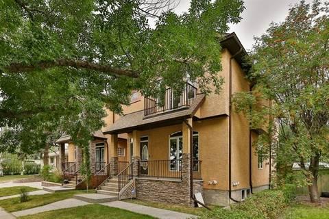 Townhouse for sale at 533 Northmount Dr Northwest Calgary Alberta - MLS: C4233492