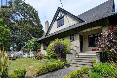 House for sale at 533 Transit Rd Victoria British Columbia - MLS: 412118