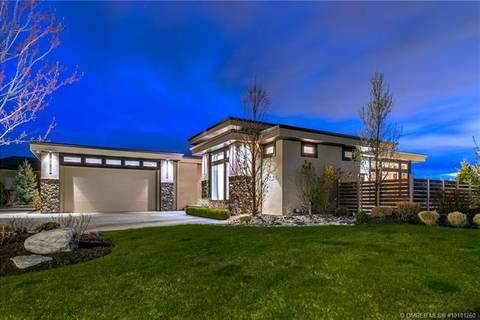 House for sale at 5330 Signet Cres Kelowna British Columbia - MLS: 10181260