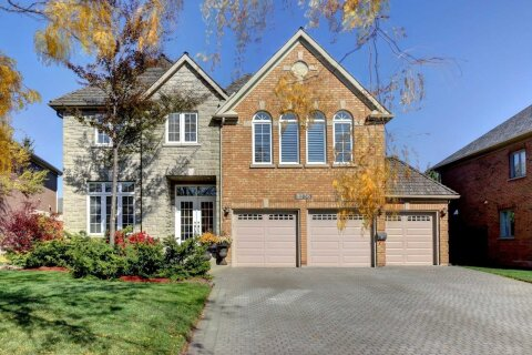 House for sale at 5338 Forest Ridge Dr Mississauga Ontario - MLS: W4969254