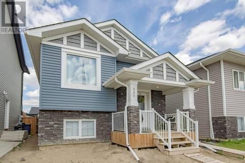 House for sale at 535 Fast Wy Saskatoon Saskatchewan - MLS: SK777140