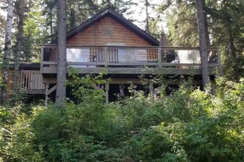 House for sale at 535 Forest View Dr Bjorkdale Rm No. 426 Saskatchewan - MLS: SK810746