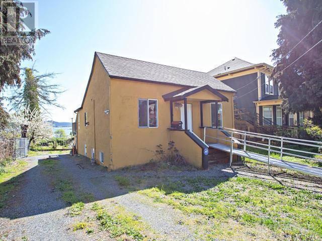 House for sale at 535 Haliburton St Nanaimo British Columbia - MLS: 468117