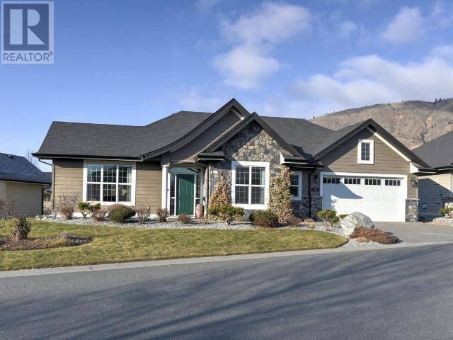 House for sale at 535 Stoneridge Cres Kamloops British Columbia - MLS: 154543