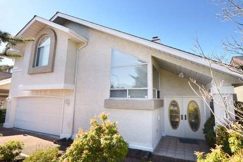 House for sale at 5351 Mccoll Cres Richmond British Columbia - MLS: R2362267