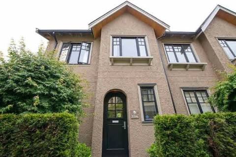Townhouse for sale at 5366 Oak St Vancouver British Columbia - MLS: R2439748