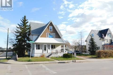 Home for sale at 537 3rd Ave NE Moose Jaw Saskatchewan - MLS: SK789481